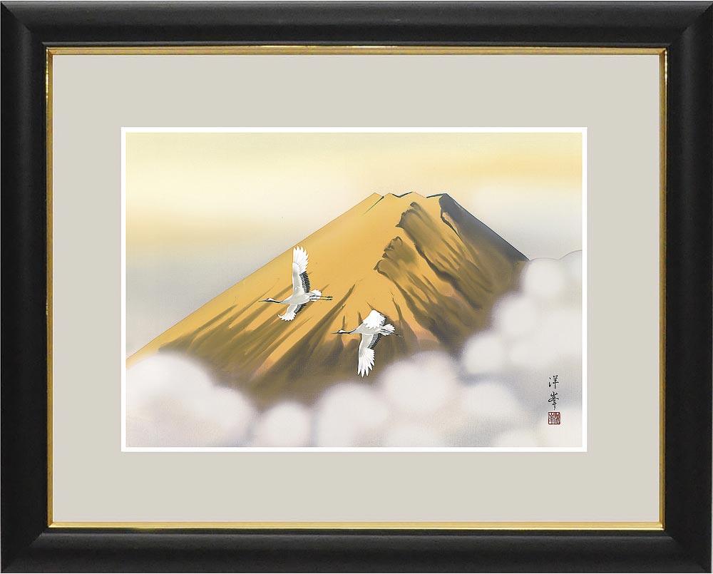額 和の雅び 伝統の趣 加藤洋峯 開運画 黄金富士 絵画