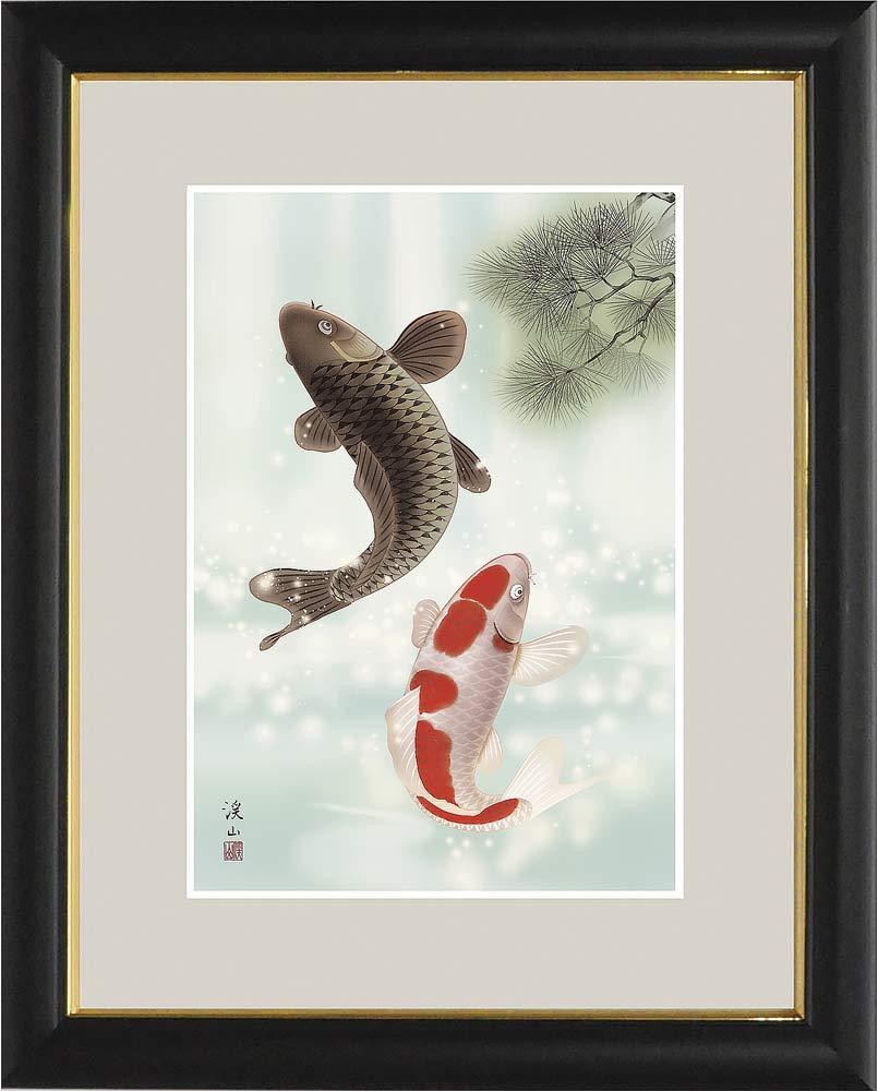 額 和の雅び 伝統の趣 伊藤渓山 縁起画 夫婦昇鯉 絵画