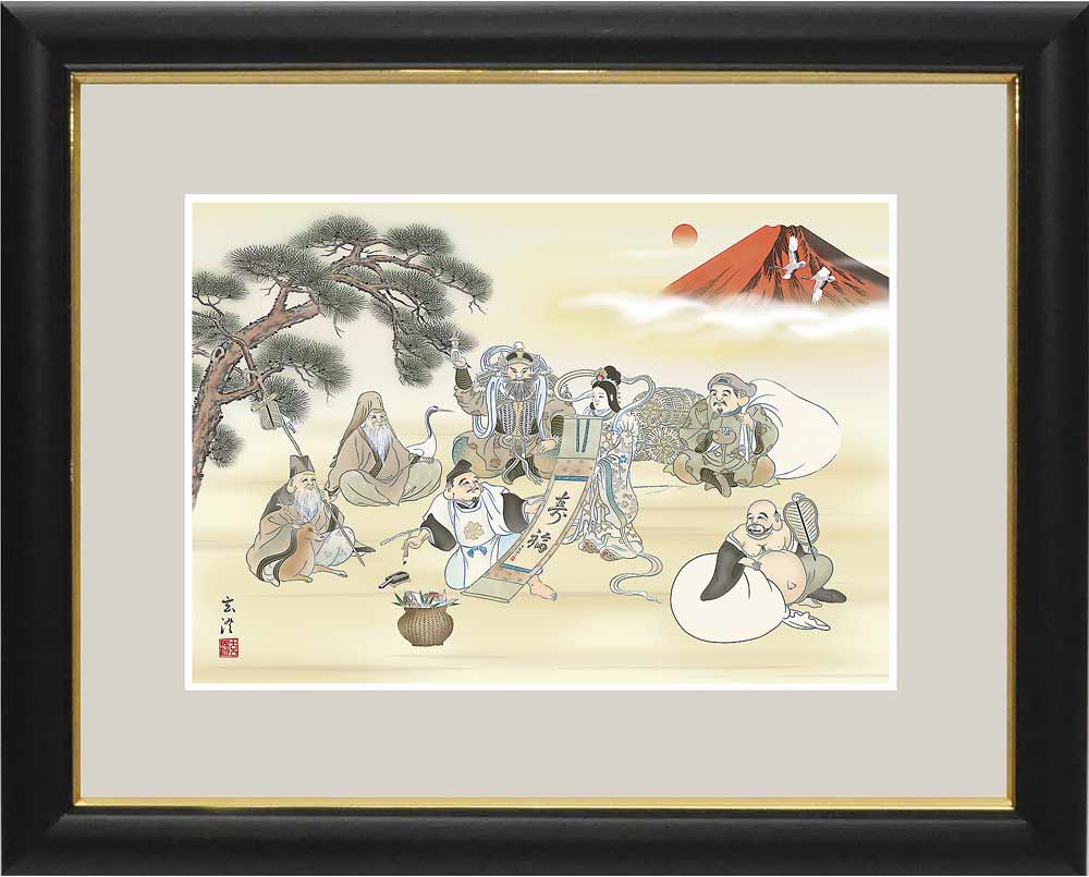 額 和の雅び 伝統の趣 清水玄澄 吉祥画 七福神 絵画