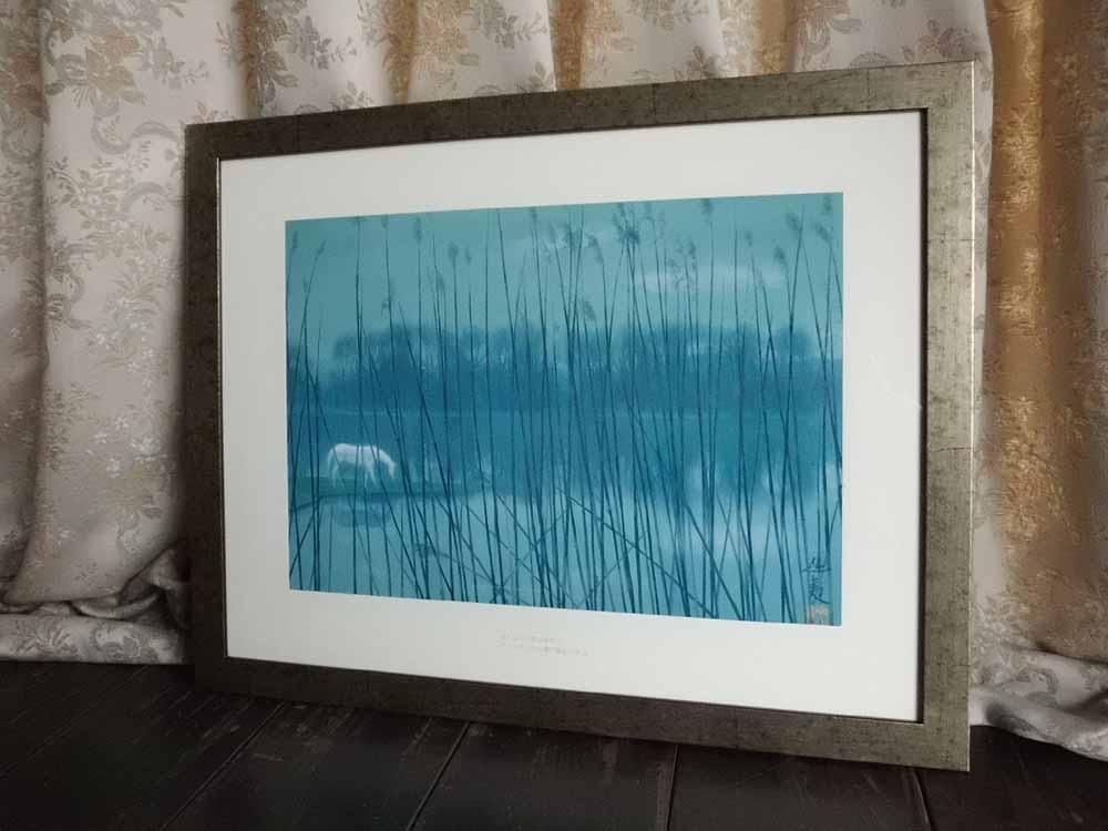 東山魁夷 水辺の朝 絵画 複製画