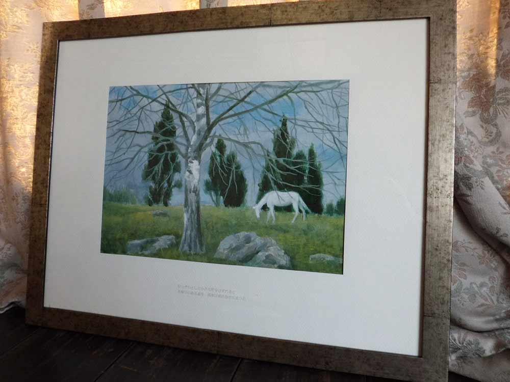 東山魁夷 早春の丘 絵画 複製画