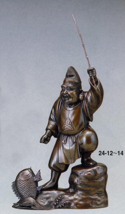七福神 恵美須 20号 越井栄山 和雑貨 開運 床の間 銅像 香炉 送料無料
