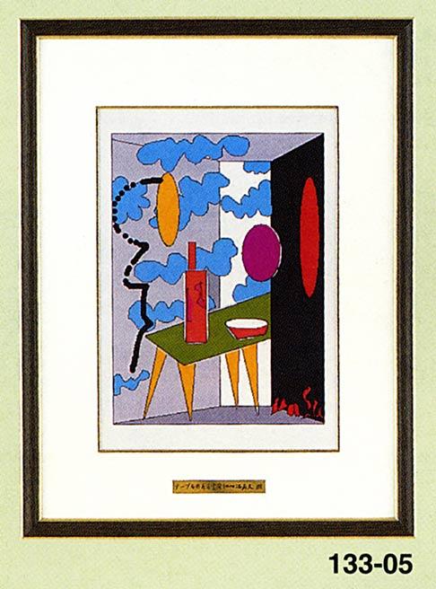 送料無料 テーブルのある空間 池田 満寿夫 レリーフ 彫刻 絵画 パネル