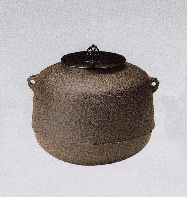 彫刻 銅像 雑貨 置物 美術 茶道 送料無料 風炉釜 尻張老松地紋釜 彫刻 銅像 雑貨 置物 茶道 床の間