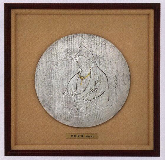 額 銅像 雑貨 置物 美術 パネル 絵画 送料無料 聖観音象 木彫 レリーフ 高村光雲作 銅像 雑貨 置物