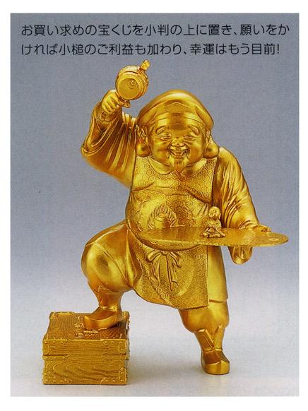 彫刻 銅像 雑貨 置物 美術 神 開運 金運 送料無料 宝くじ大黒 雑貨 置物 開運 工芸 床の間