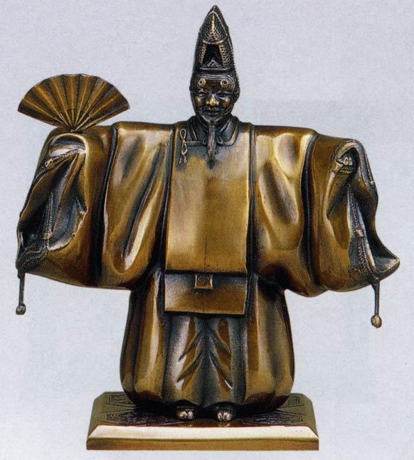 翁 台付 床の間 開運 銅像 和雑貨 送料無料