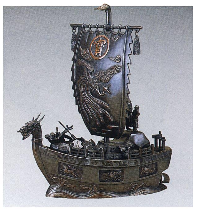 宝船 15号 般若純一郎 床の間 開運 銅像 和雑貨 送料無料