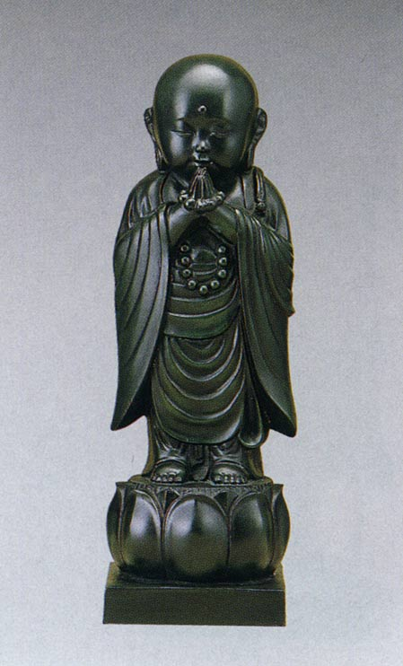 稚児地蔵 合掌 般若純一郎 床の間 置物 仏具 仏像 銅像 送料無料
