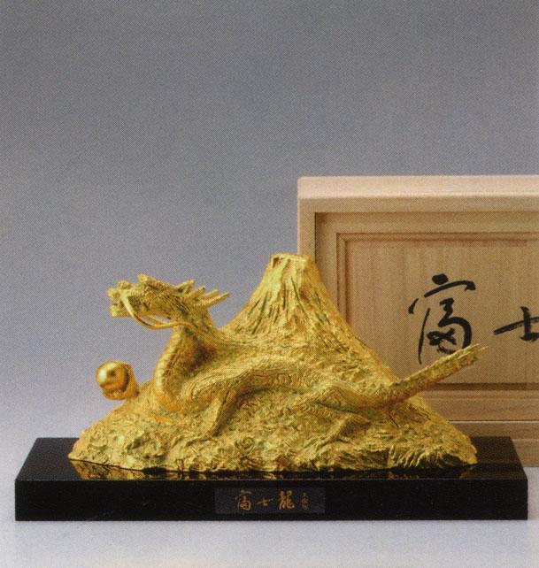 送料無料 富士龍 干支 彫刻 銅像 和雑貨