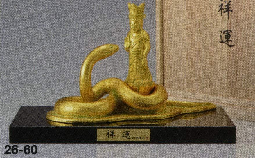 送料無料 祥運 彫刻 銅像 雑貨 置物 美術