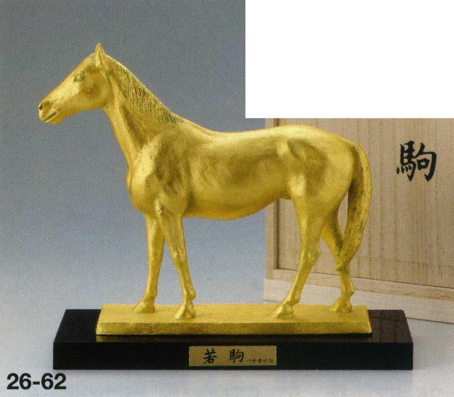 送料無料 若駒 彫刻 銅像 雑貨 置物 美術