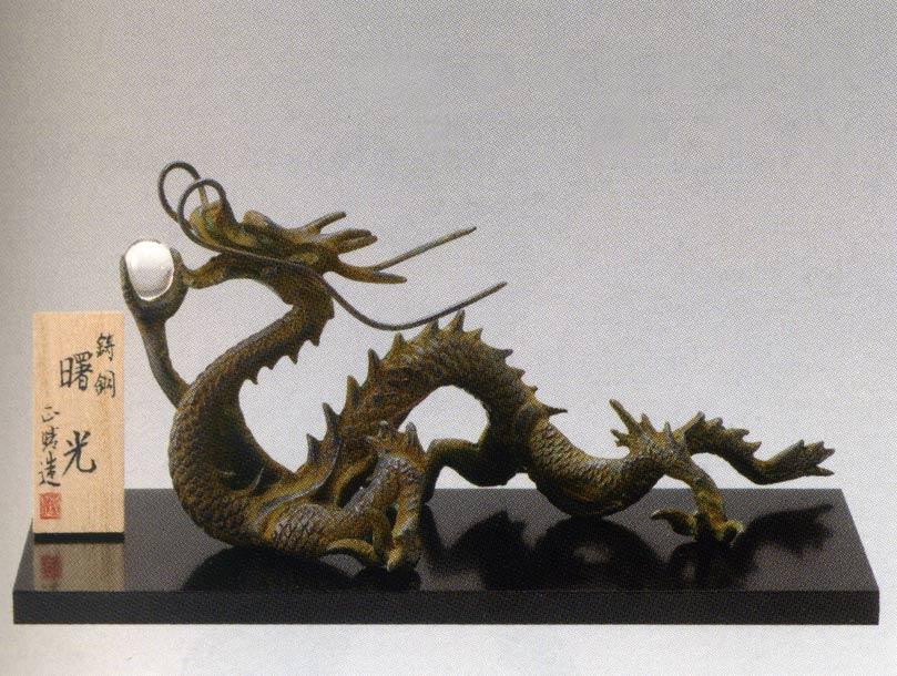 送料無料 曙光 辰 彫刻 銅像 雑貨 置物 美術 龍 竜