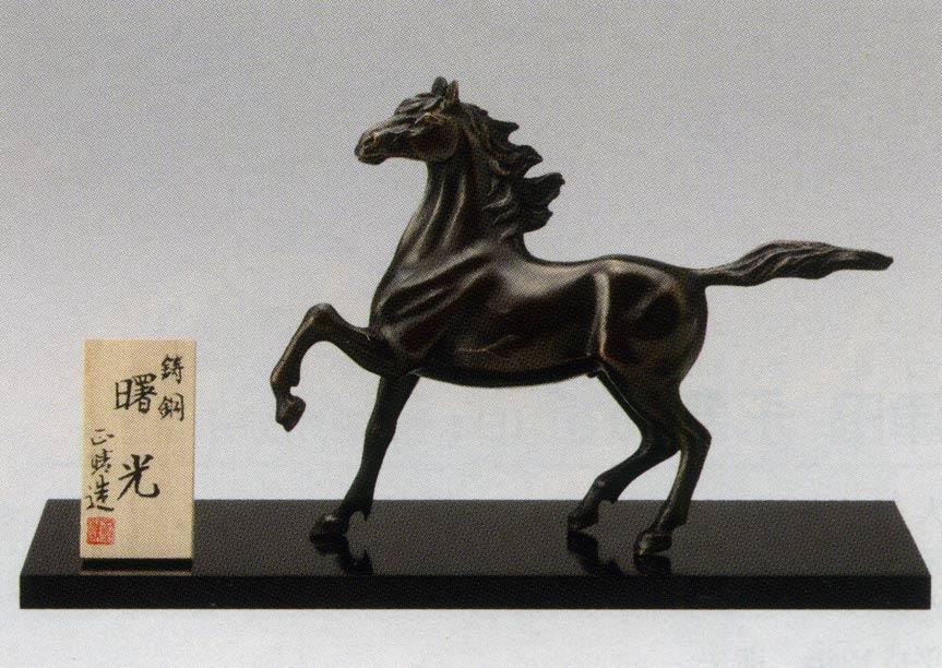 送料無料 曙光 午 彫刻 銅像 雑貨 置物 美術 馬 ウマ 干支