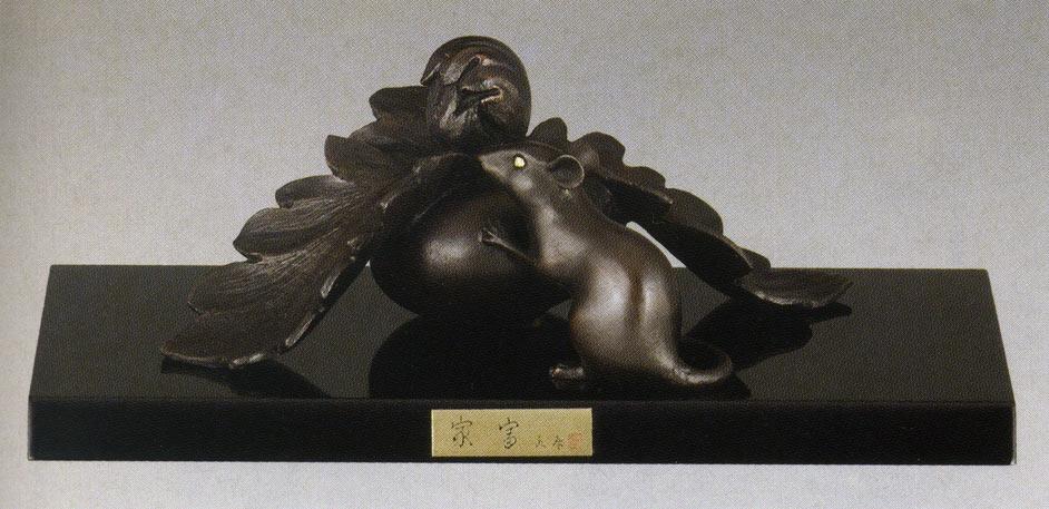 送料無料 家富 彫刻 銅像 雑貨 置物 美術 香炉 床の間