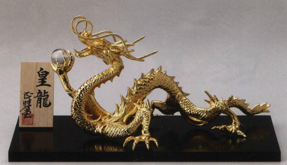 送料無料 皇龍 五本爪の龍 彫刻 銅像 雑貨 置物 美術 床の間