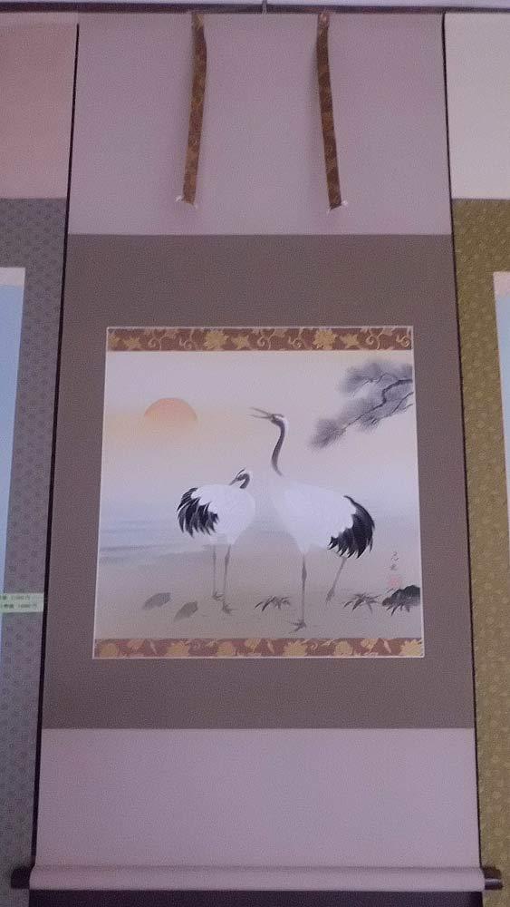 掛軸 海辺鶴亀 森川見林 八万円 尺八横 掛け軸 全国送料無料 【smtb-k】【ky】