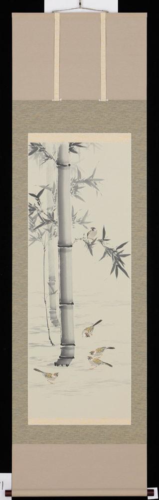 掛け軸 竹に雀 高木梅荘 美術年鑑掲載作家 掛軸 全国送料無料 【smtb-k】【ky】