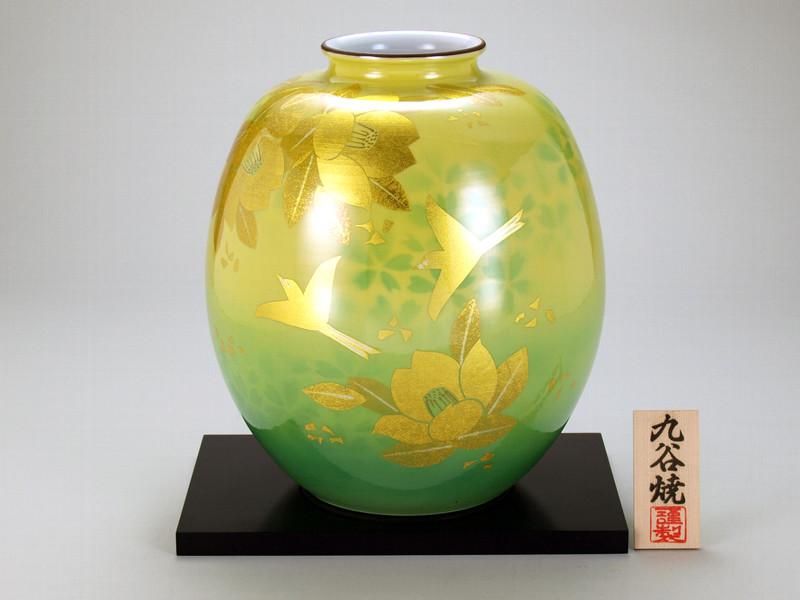 新築祝 九谷焼9号花瓶 金箔花鳥 (本州:送料無料) 金婚式米寿祝結婚開店祝い開業祝い結婚式の記念品