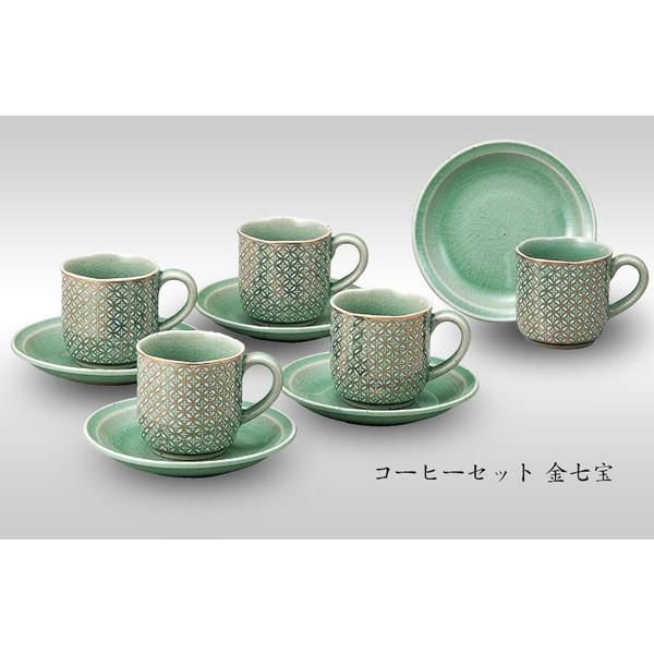 結婚祝い 九谷焼コーヒーカップ金七宝5客ギフトセット 結婚式の引出物新築祝退職祝