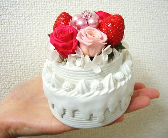 And Cute I Even Important Delicious Flower Cake That Will Surely Please