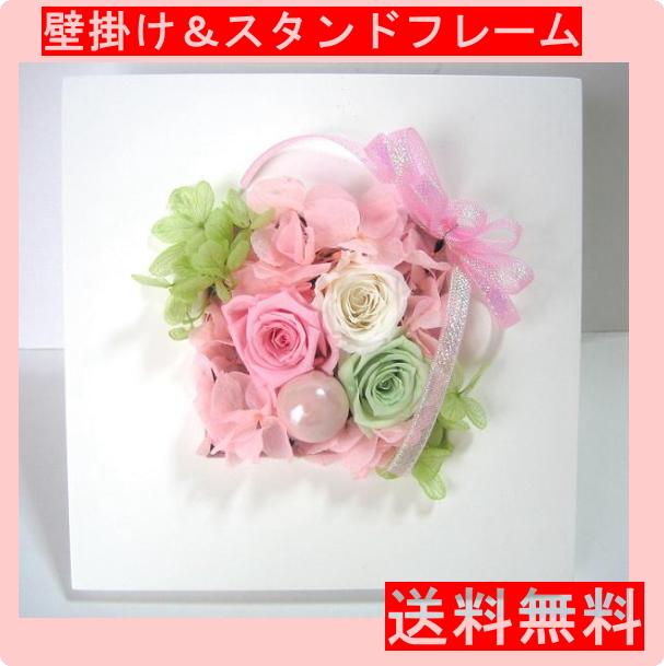 A Ki Flower Je Preserved Birthdays Gifts Wedding