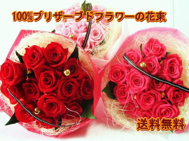 A ki flower je rakuten global market it is 10p30nov13 in it is 10p30nov13 in bouquet birthday resignation celebration flower gift present woman negle Image collections