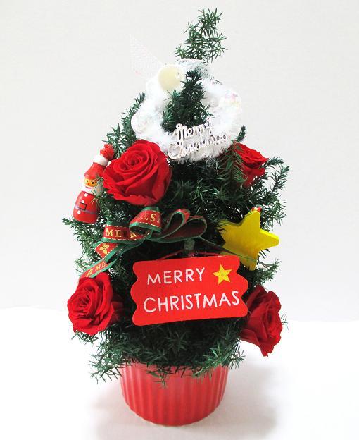 A-ki Flower Je | Rakuten Global Market: Christmas tree and ...