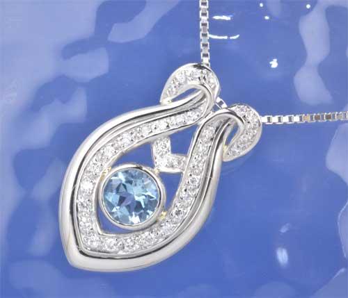 Pt アクアマリン 0.70ctダイヤモンド 0.34ct プラチナ ペンダントネックレス《送料無料!》