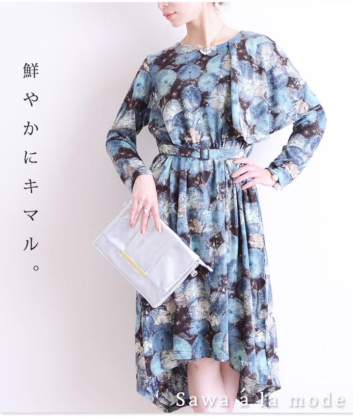 フリーサイズ sawa alamode 15号 Lサイズ 可愛い服 LLサイズ 9号 Mサイズ ワンピース レディース ファッション 薔薇の花刺繍付きグレンチェックノースリーブワンピース。 グレンチェック かわいい服 サワアラモード M L LL 13号 花 kawaii otona 11号
