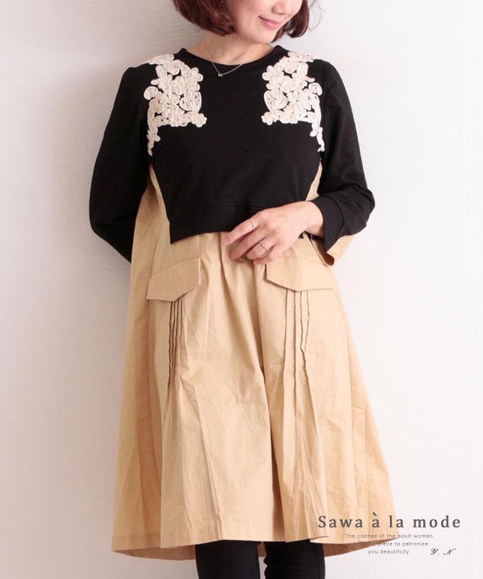 洋服 可愛い ヨーロッパ映画の主人公みたい♡レトロ・クラシカルなガーリーお洋服ブランド