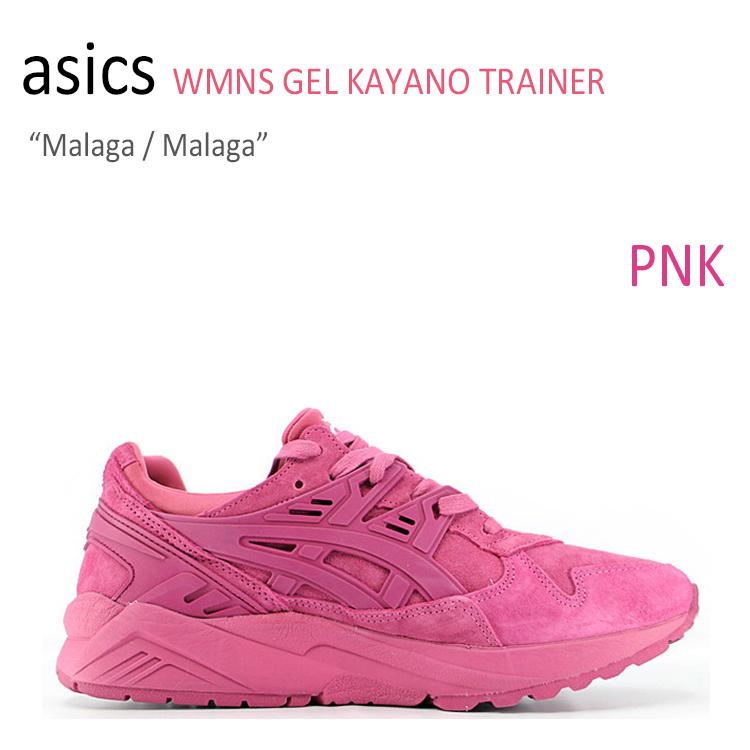 asics WMNS GEL KAYANO TRAINER Malaga / Malaga 【アシックス】【H669L-3232】 シューズ