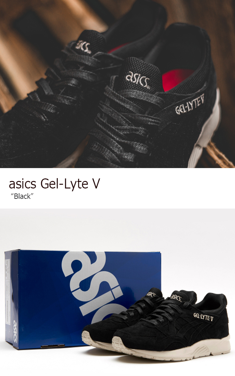 new style 95e3d c95a7 asics tiger/Gel-Lyte 5/SUEDE Pack/Black shoes