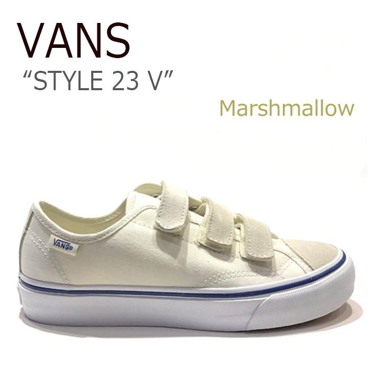 VANS STYLE 23 V/Marshmallow【バンズ】【スタイル23V】【ベルクロ】【スエード】【VN0A38GCKC0】 シューズ