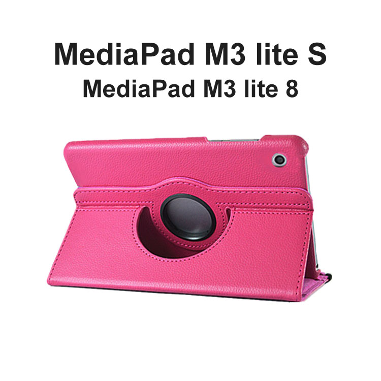 MediaPadM3lites メディアパッドM3ライトS 手帳 横 Huawei ファーウェイ ハウウェイ タブレットケース 8インチ CPNW09 CPNL09 MediaPad M3 8.0 手帳型 mobile 期間限定 Y ケース 特別セール品 タブレットカバー SoftBank s 縦型スタンド 702HW 701HW Lite 耐衝撃