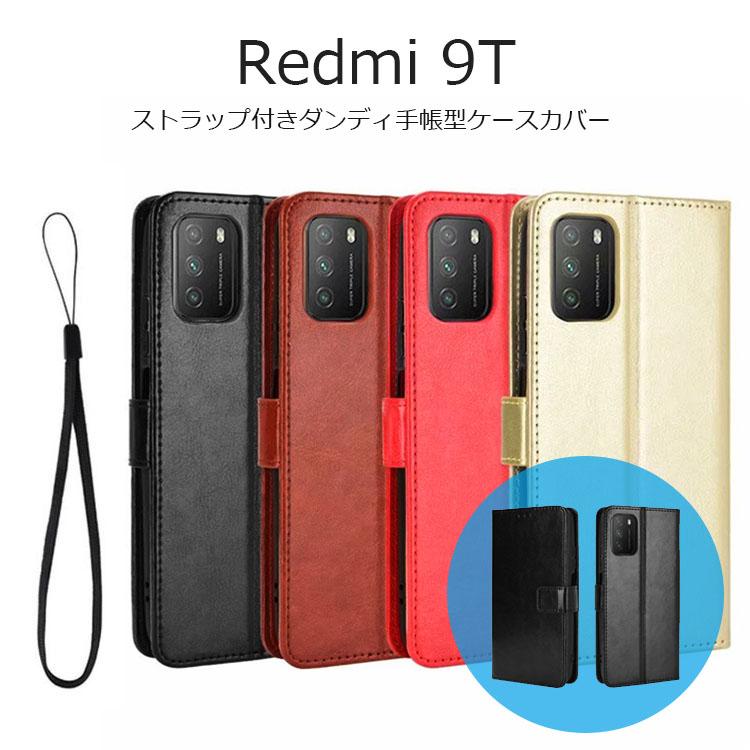 Redmi9T ケース Xiaomi スマホケース シャオミ レドミ 9T ストラップ Redmi 9Tケース 手帳型 スタンド カード収納 おしゃれ PUレザー NEW売り切れる前に☆ カードポケット 手帳 耐衝撃 TPU カバー 実物 シンプル