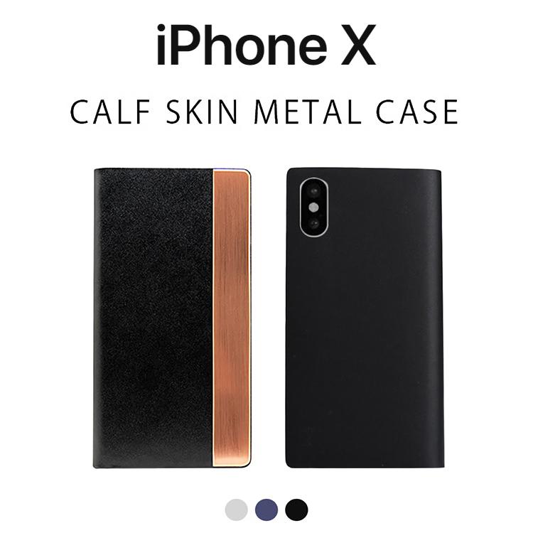 iPhoneX ケース SLG Design Calf Skin Metal Case 手帳型 本革 エスエルジー カーフスキンメタルケース アイフォンX カバー お取り寄せ
