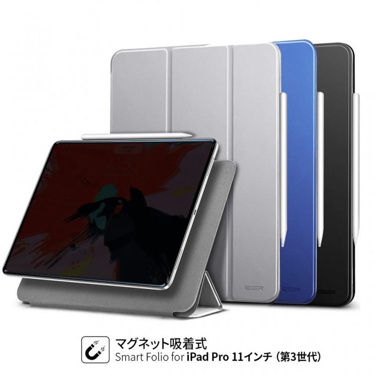 フリップ型 11インチiPad Pro 第3世代 用マグネット吸着式 Smart Folio ケース iPad 11インチ お得 2018 pencil収納 お取り寄せ Apple iPadPro 信頼 スタンド オートスリープ機能 薄型 フレームなし 手帳型 モデル マグネット吸着式