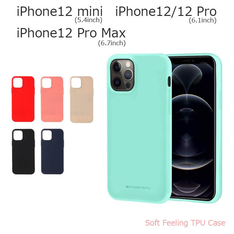iPhone 12 ケース mini Pro カバー アイフォン iPhone12ProMax ソフト iPhone12 韓国 シンプル 衝撃吸収 おしゃれ Soft Mercury Max 百貨店 シリコン 価格 耐衝撃 背面 TPU Cover Case Feeling