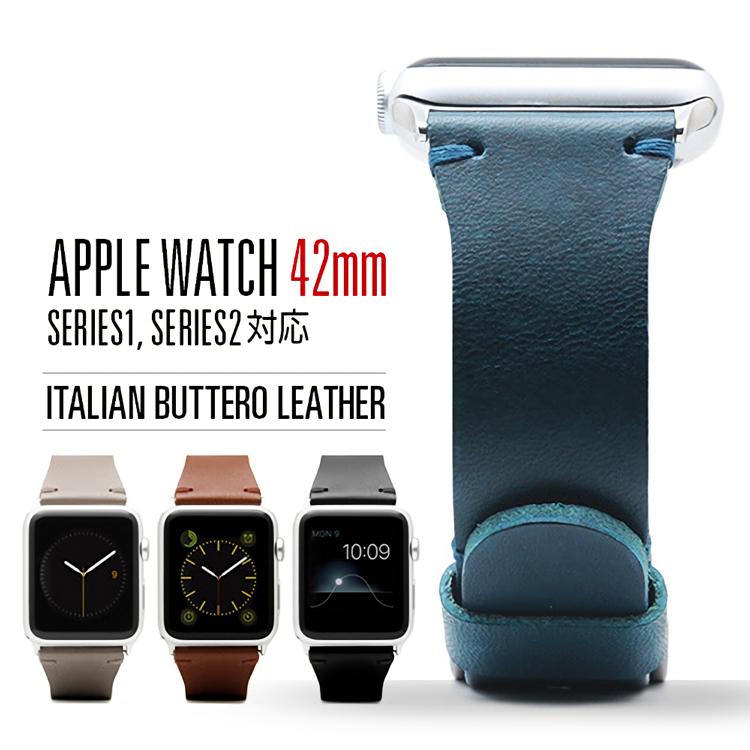 お取り寄せ Apple Watch レザーバンド 42mm用 SLG Design ブッテーロレザー 本革 アップルウォッチ ベルト series1 series2
