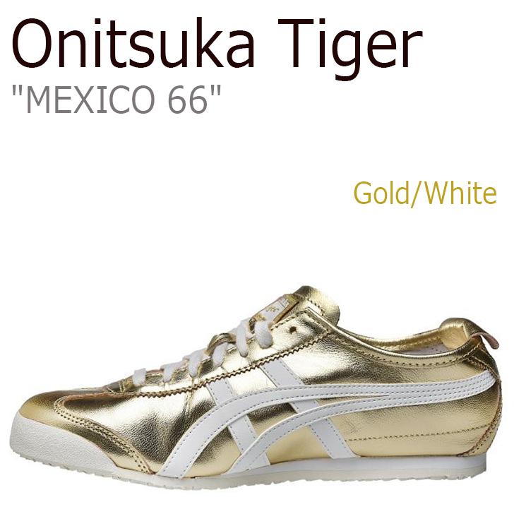 オニツカタイガー スニーカー Onitsuka Tiger メンズ レディース MEXICO 66 メキシコ66 Gold White THL7C2-9401 シューズ