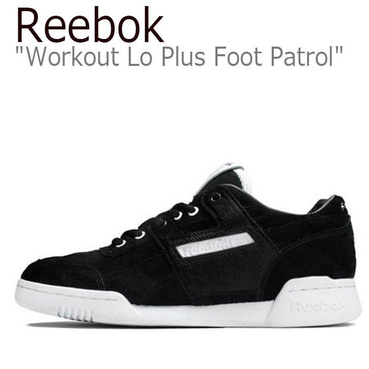 リーボック スニーカー REEBOK メンズ BLACKBUCK ワークアウトロープラス WORKOUT LO PLUS フットパトロール FOOT PATROL ブラックダック BLACK ブラック WHITE ホワイト BS5406 シューズ