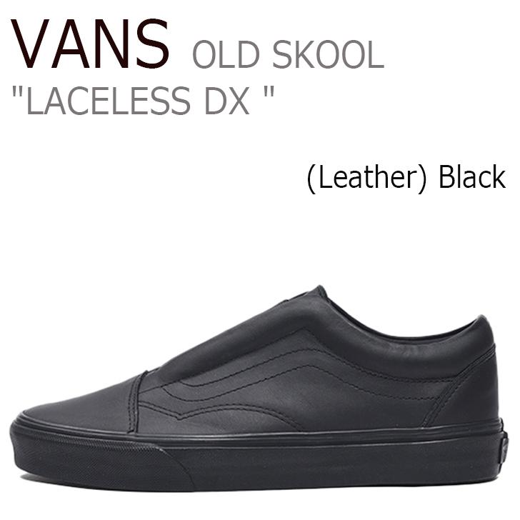 バンズ オールドスクール スニーカー VANS メンズ レディース OLDSKOOL LACELESS DX レースレス (Leather)Black レザー ブラック VN0A3DPCL3A シューズ