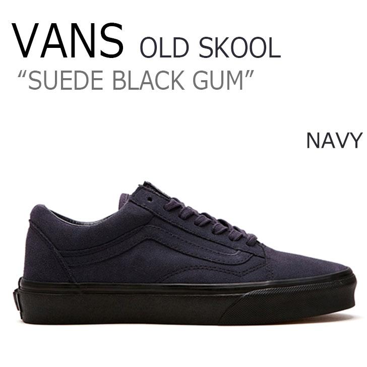 バンズ オールドスクール スニーカー Vans メンズ レディース OLD SKOOL SUEDE BLACKGUM スエード ブラックガム NAVY ネイビー VN0A38G159F FLVN7F3U41 シューズ