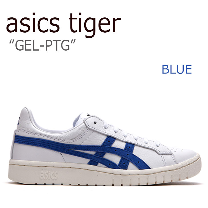 アシックスタイガー スニーカー asics tiger メンズレディース GEL-PTG ゲルポイントゲッター BLUE ブルー FLAC8F3X04 HL7X0-100 シューズ