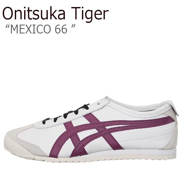 オニツカタイガー スニーカー Onitsuka Tiger メンズ レディース MEXICO 66 メキシコ66 WHITE ACAI ホワイト アサイ 1183A459-100 シューズ