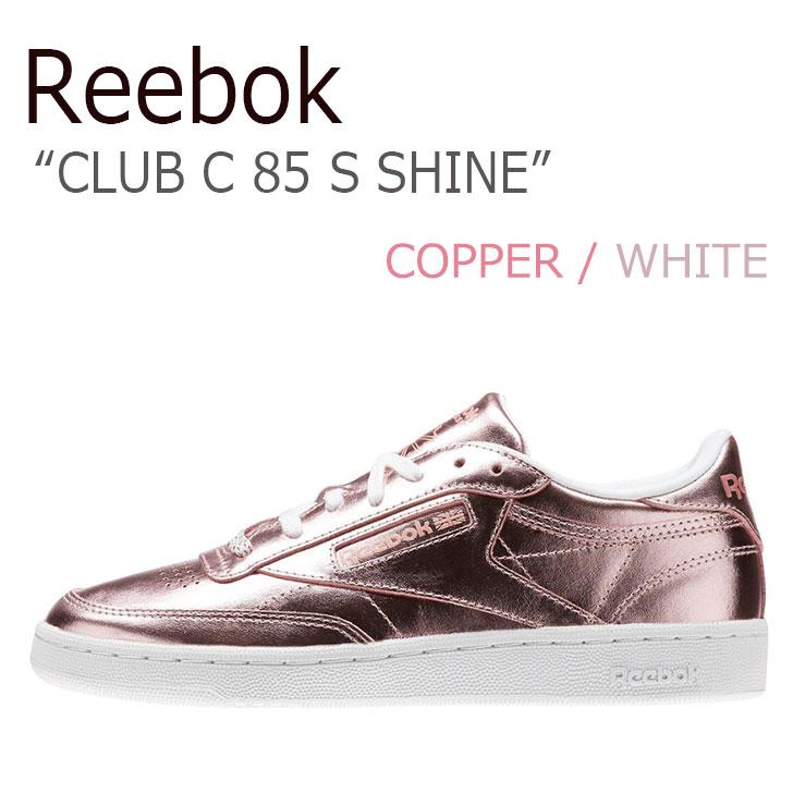 送料無料 リーボック スニーカー REEBOK レディース CLUB C 85 S SHINE クラブC 85 S シャイン COPPER WHITE カッパー ホワイト CN0512 シューズ
