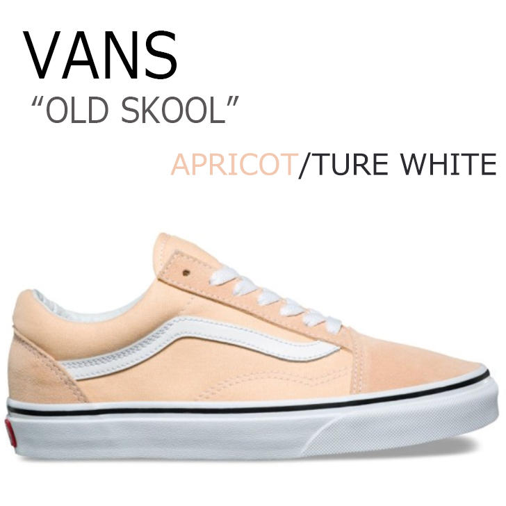 バンズ オールドスクール スニーカー ヴァンズ VANS レディース OLD SKOOL BLEACHED APRICOT ブリーチドアプリコット TRUE WHITE ホワイト VN0A38G1U5Y シューズ