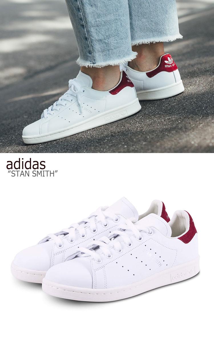 adidas White Red Stan Smith Aloha Hawaiian Print Special Edition Sneakers Size US 9.5 Regular (M, B)