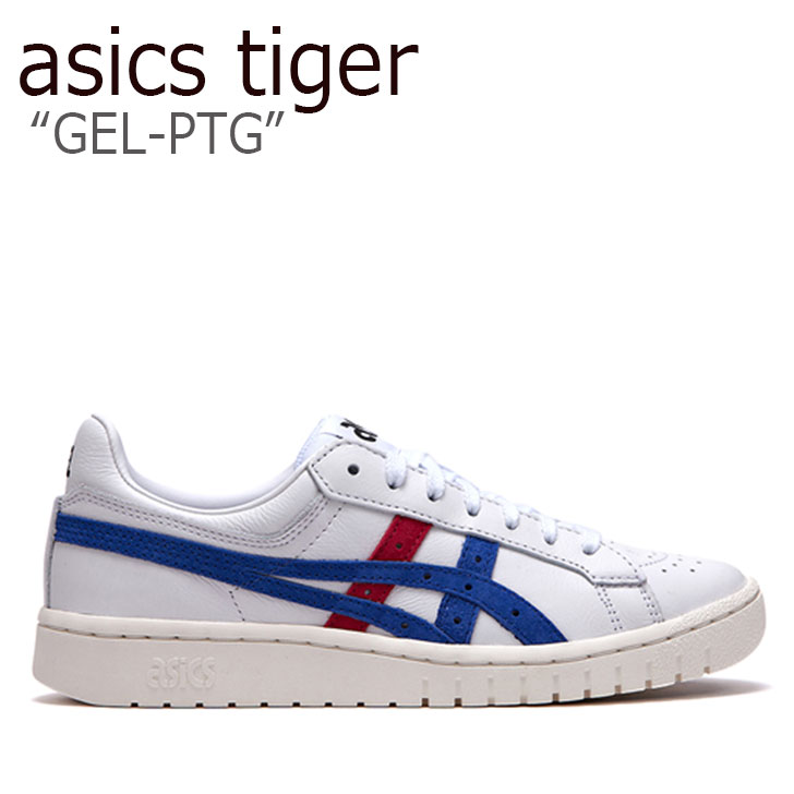 アシックスタイガー スニーカー asics tiger メンズ レディース GEL-PTG ゲルポイントゲッター WHITE BLUE RED ホワイト ブルー レッド FLAC9A1U08 シューズ